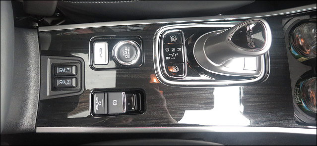 PHEV controls on Outlander